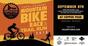 Copper Peak Trails Fest 2018 @ Copper Peak  | Ironwood | Michigan | United States